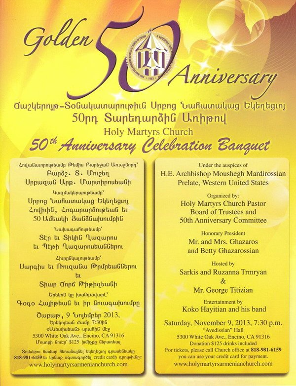 50th Wedding Anniversary Program Lovely 28 Of Church Anniversary Banquet Programs Template