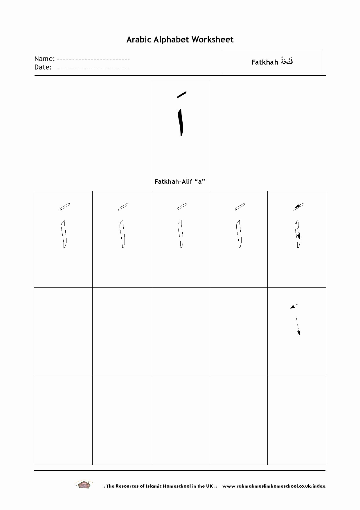 "Arabic Alphabet Worksheets Printable Luxury Free Arabic Alphabet Worksheet Fatkhah Alif ""a"" اَ"