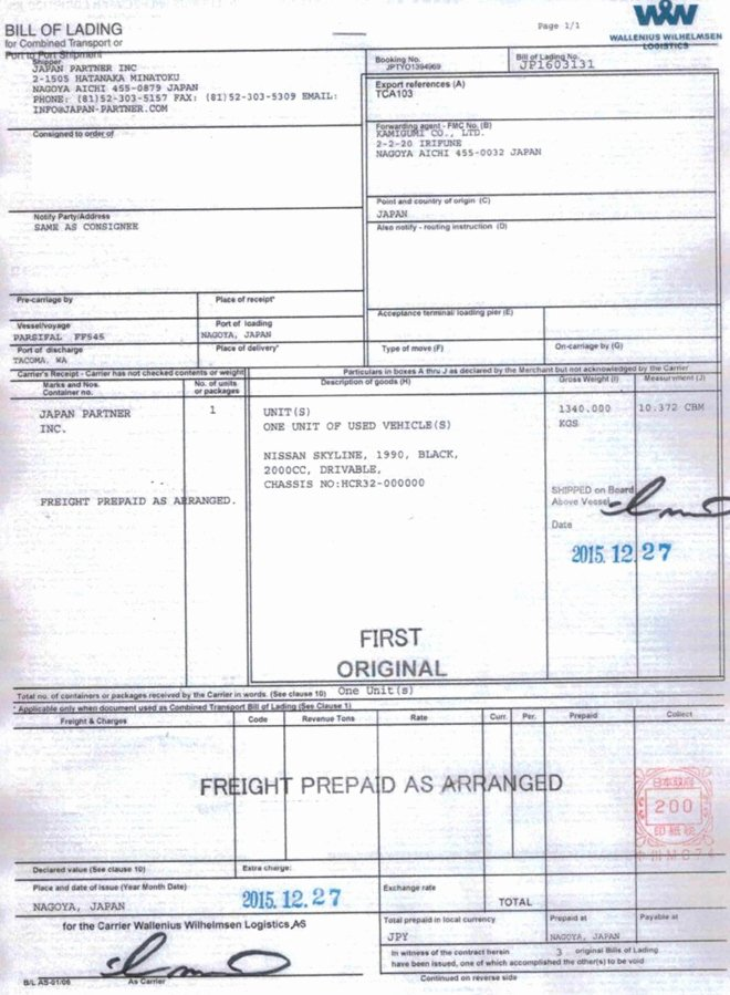 Bill Of Lading Sample Doc Elegant Export Shipping Documents Japan Partner