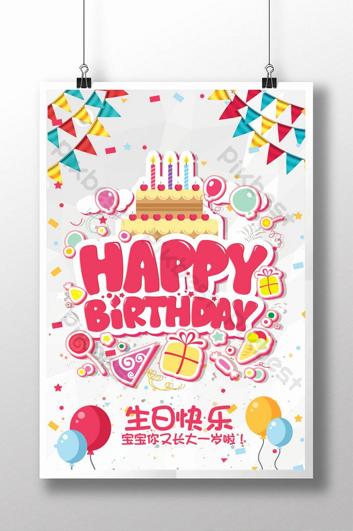 Birthday Posters Free Download Unique Happy Birthday Poster Design