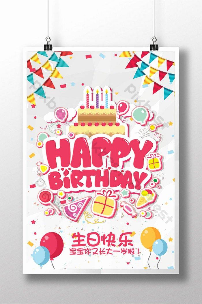Birthday Posters Free Download Unique Happy Birthday Poster Design