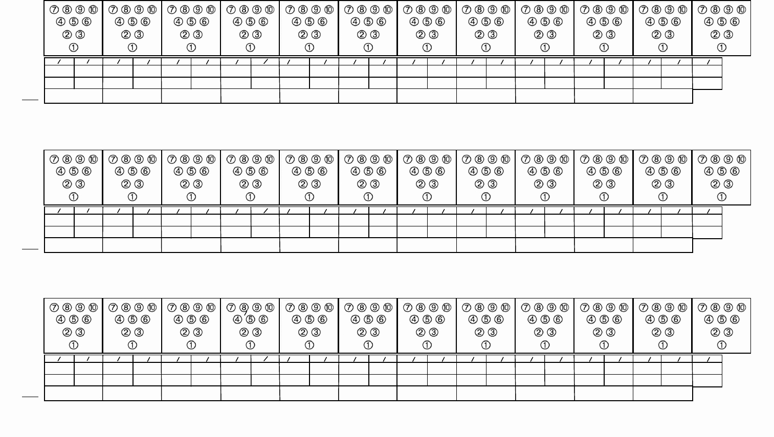 Bowling Scoring Sheet Excel Luxury Download Printable Bowling Score Sheet with Pins