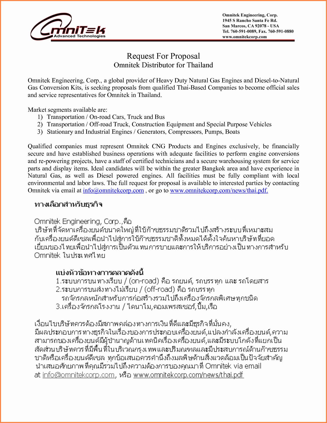 Business Partnership Proposal Sample Best Of 8 Example Of Business Proposal Pdf