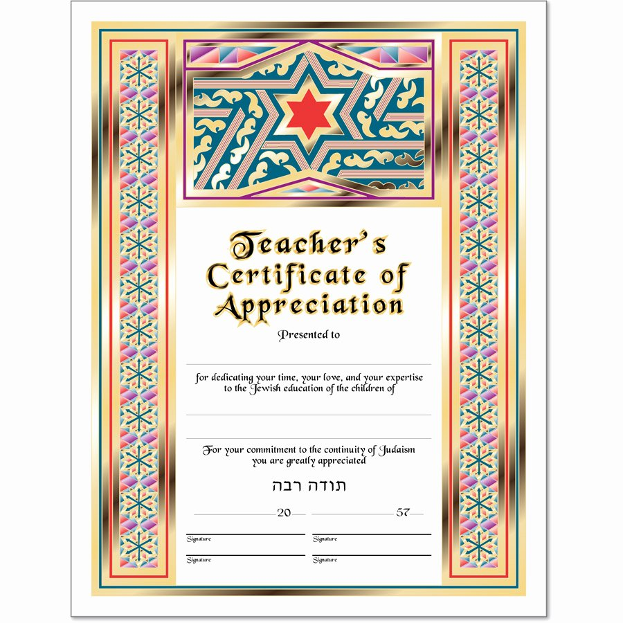 Certificate Of Appreciation Graduation Best Of Jewish Life Cycle Certificates Bar and Bat Mitzvah Confirmation Naming Graduation