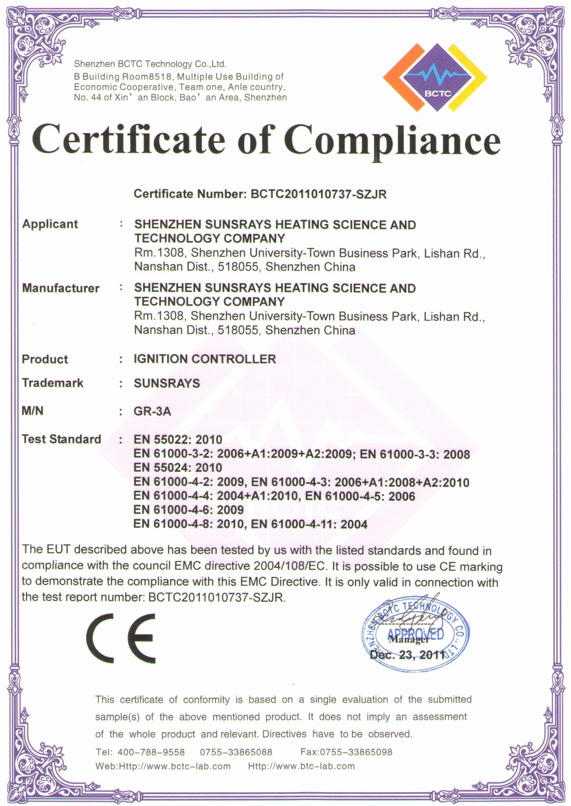 Certificate Of Compliance Template Beautiful 7 Best S Of Manufacturing Certificate Pliance form Manufacturer Certificate Of
