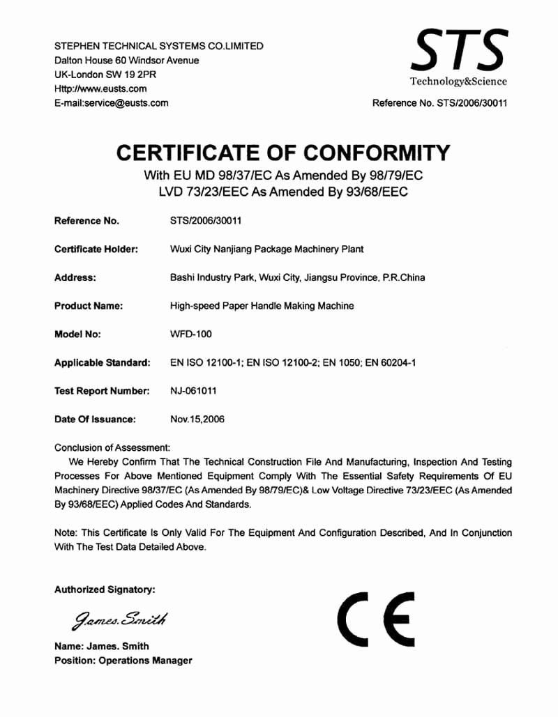 Certificate Of Conformance Template Unique Certificate Of Conformity Jiangsu Nanjiang Machinery Co Ltd