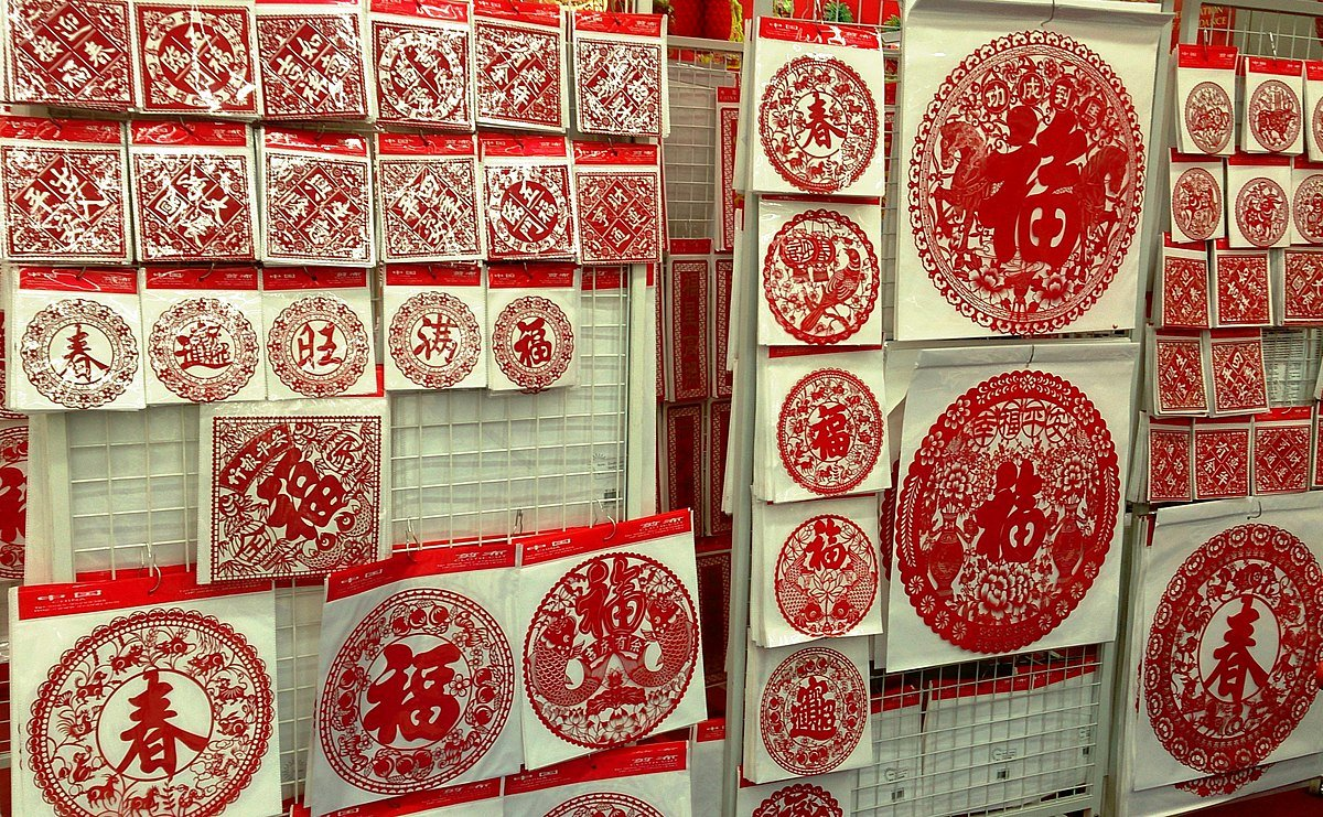 Chinese Paper Cuts Templates Awesome Chinese Paper Cutting