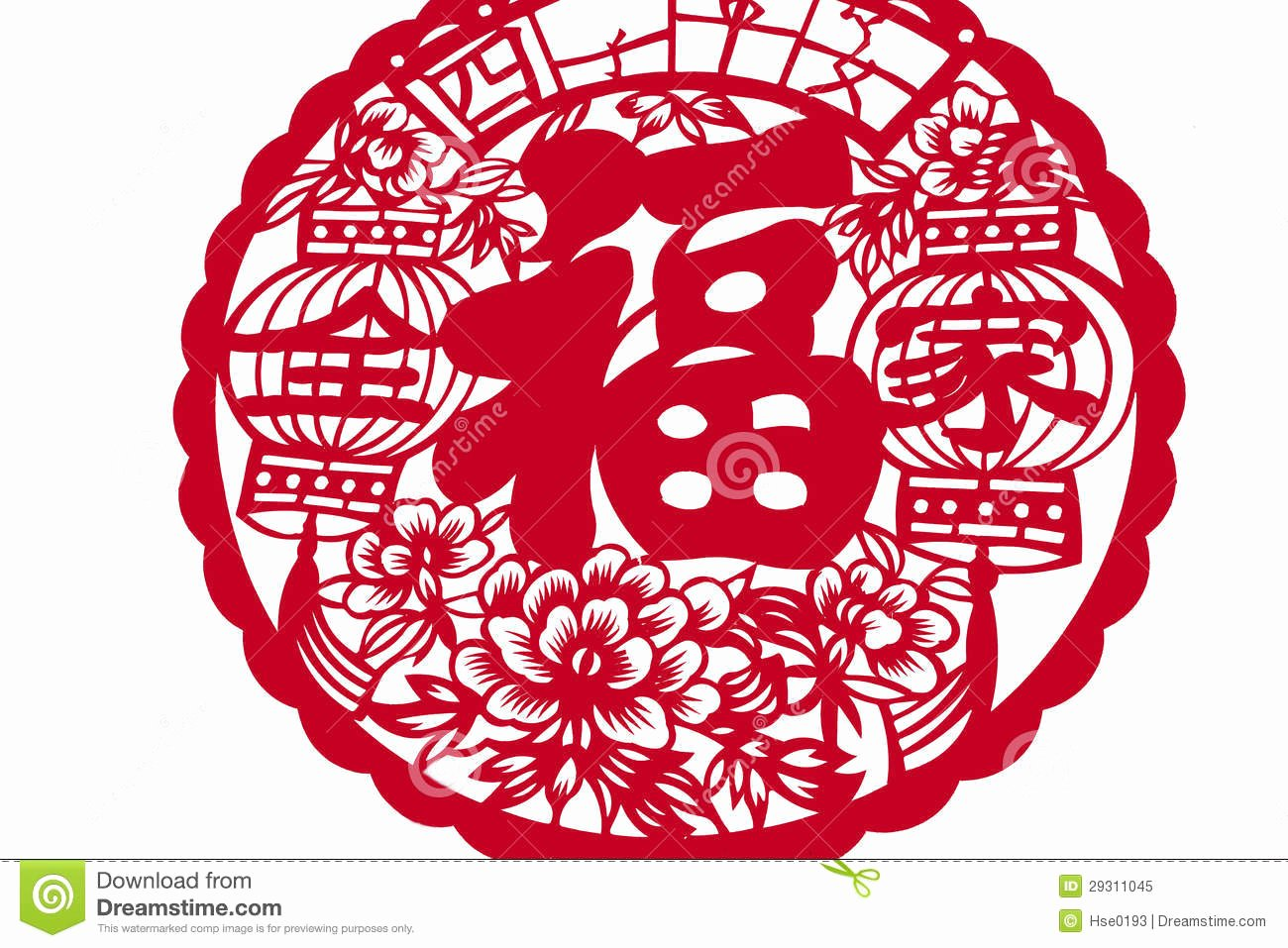 Chinese Paper Cuts Templates Beautiful Chinese Paper Cutting Character Fu Stock Image Image Of