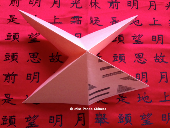 """Chinese Paper Cuts Templates Luxury Chinese Paper Cutting Craft Printable – """"spring"""" – 春"""