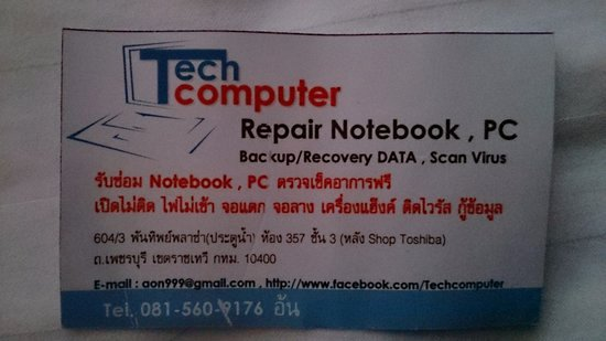 Computer Repair Business Cards Awesome Tech Puter Repair Business Card Picture Of Pantip Plaza Bangkok Tripadvisor