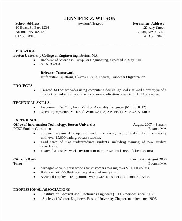 Computer Science Internship Resume Luxury 12 Puter Science Resume Templates Pdf Doc
