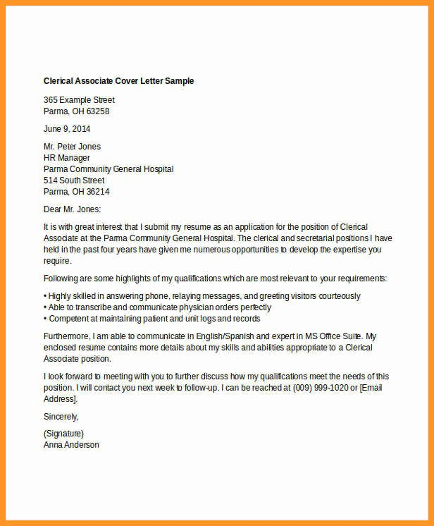Cover Letter for Clerical Position Elegant 11 12 Clerical Cover Letter Examples