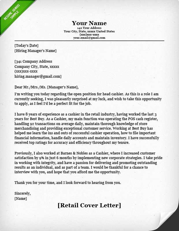 Cover Letter for Retail Beautiful Retail Cover Letter Samples