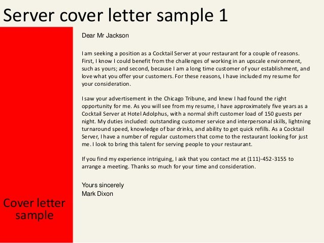 Cover Letter for Server Beautiful Server Cover Letter
