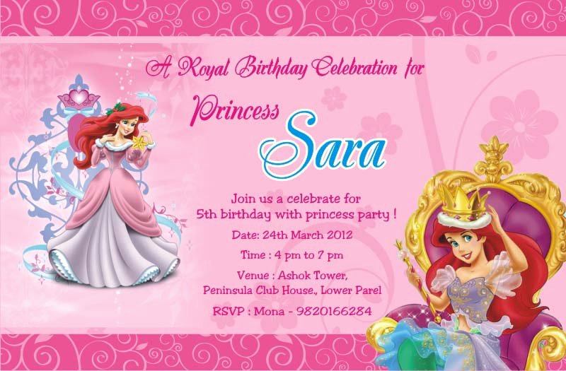 Disney Birthday Invitations Cards New Birthday Party Invitation Card Invite Personalised Return Gifts Mumbai