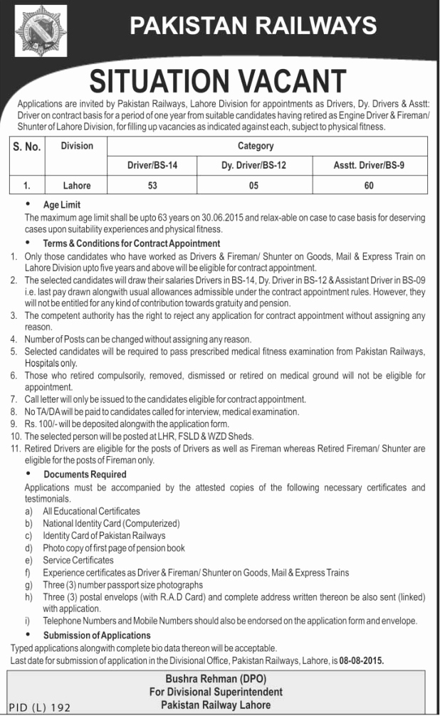 Driver Application for Employment Awesome Pakistan Railways Driver Dy Driver assistant Driver Jobs 2019 Application form Advertisement