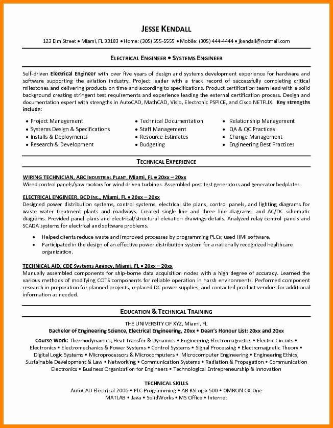 Electrical Engineer Resume Sample Lovely 8 Electrical Site Engineer Resume