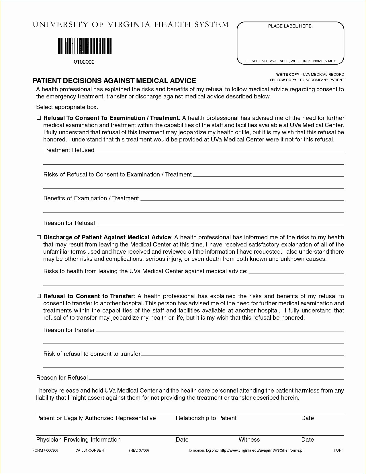 Emergency Room Discharge Papers Inspirational 15 Of Hospital Emergency Room Discharge Template State Ca
