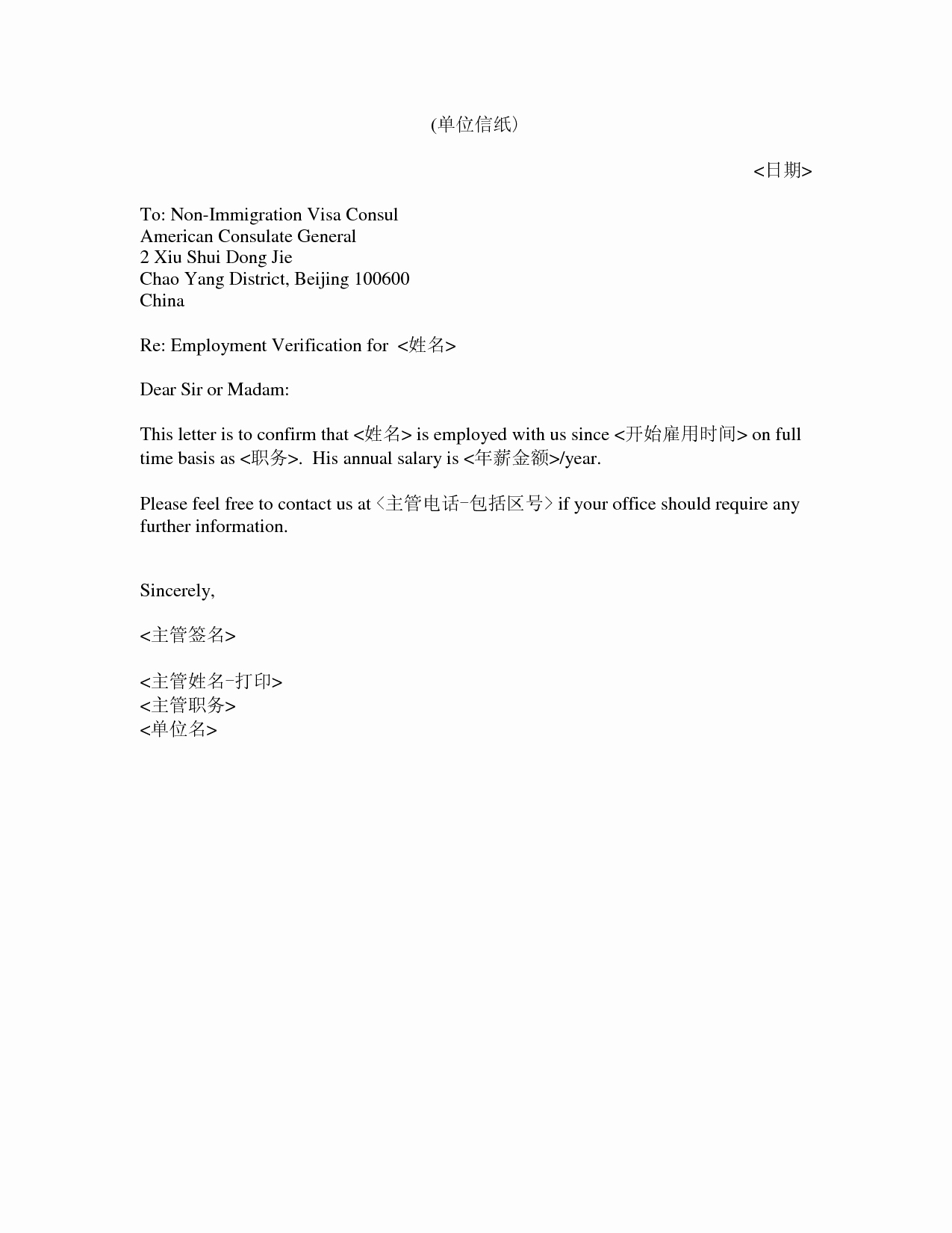 Employment Verification Letter for Immigration New Job Letter for Immigration