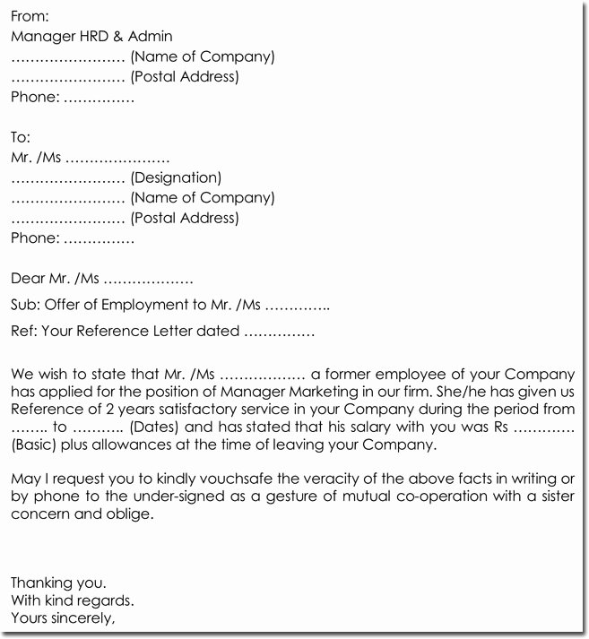 Employment Verification Request form Awesome Sample Employment Verification Request Letters & Replies