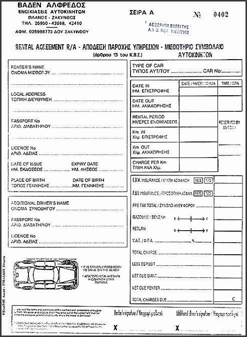Enterprise Car Rental Agreement Pdf Unique 10 Vehicle Rental Agreement Template Sampletemplatess Sampletemplatess