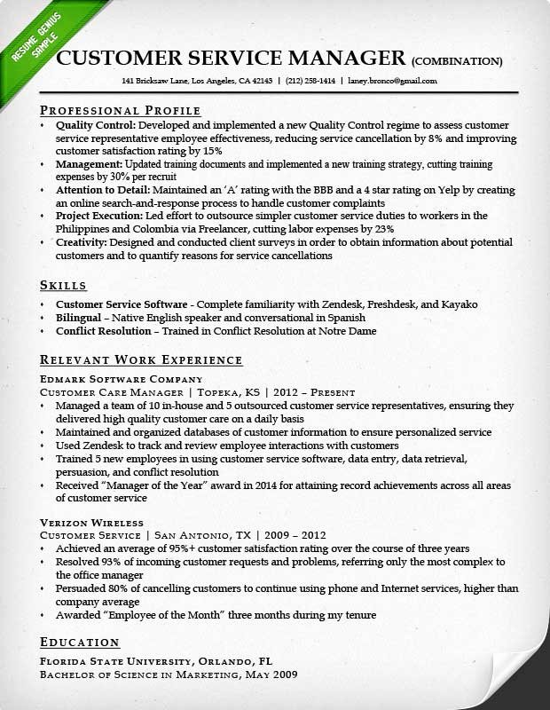 Entry Level Customer Service Resume Fresh Customer Service Resume Samples & Writing Guide