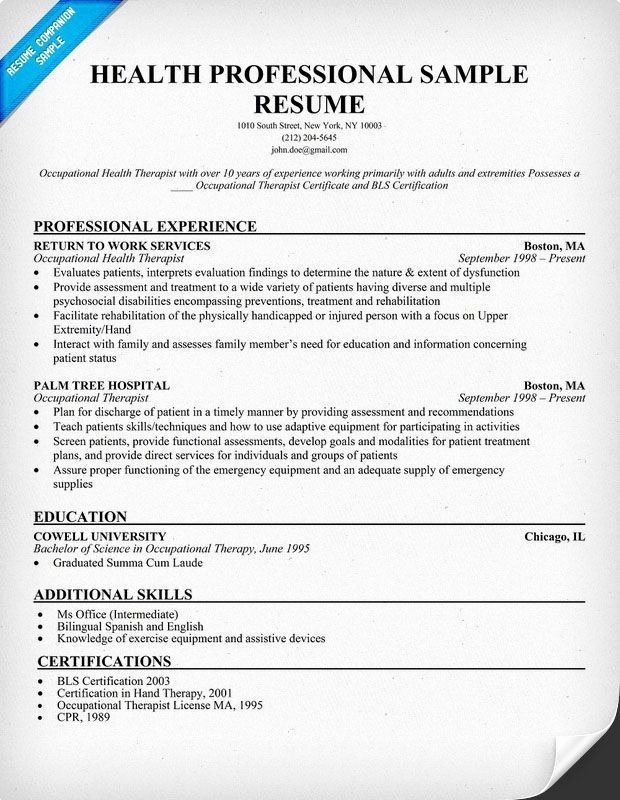 Entry Level Phlebotomist Resume Best Of Pin by Resume Panion On Resume Samples Across All Industries