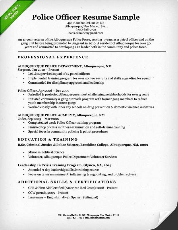 Entry Level Police Officer Resume Elegant Police Ficer Resume Sample & Writing Guide