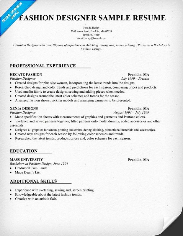 Fashion Designer Resume Sample Luxury Fashion Designer Resume Sample Resume Panion