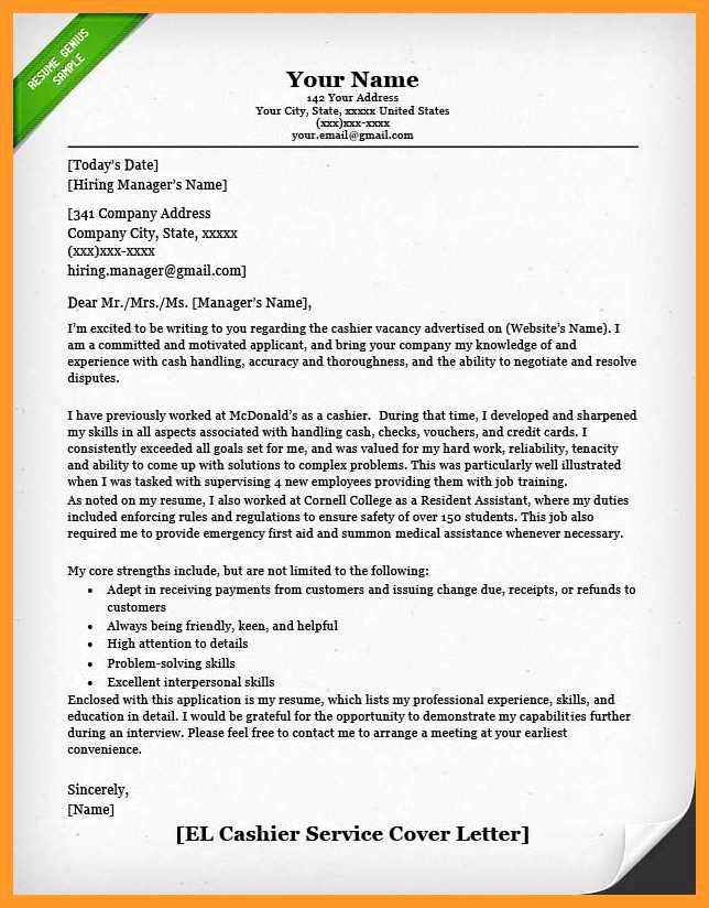 Food Server Cover Letter Beautiful 12 13 Cover Letter for Food Service Job