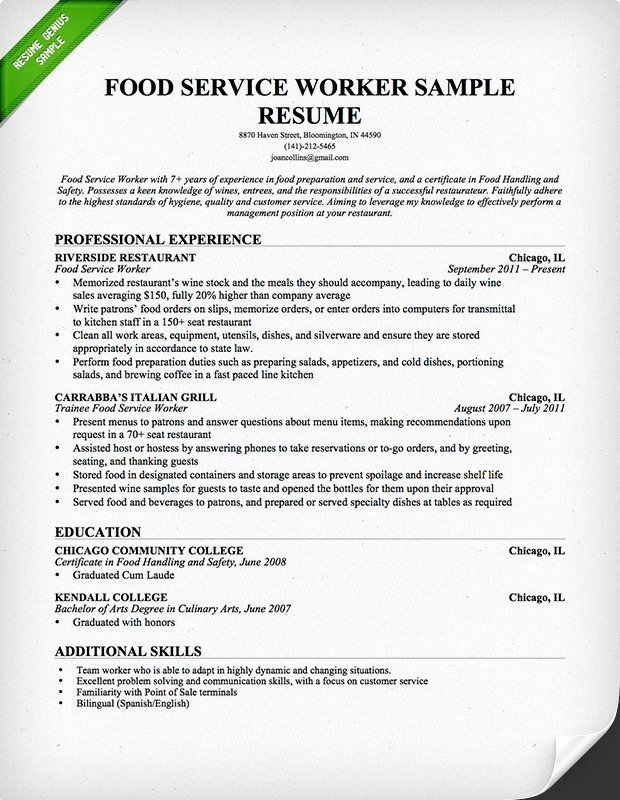 Food Server Cover Letter Lovely Food Service Cover Letter Samples