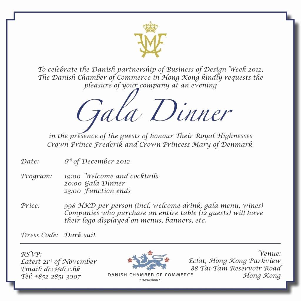 Formal Dinner Invitation Wording Best Of Business Dinner Invitation Wording