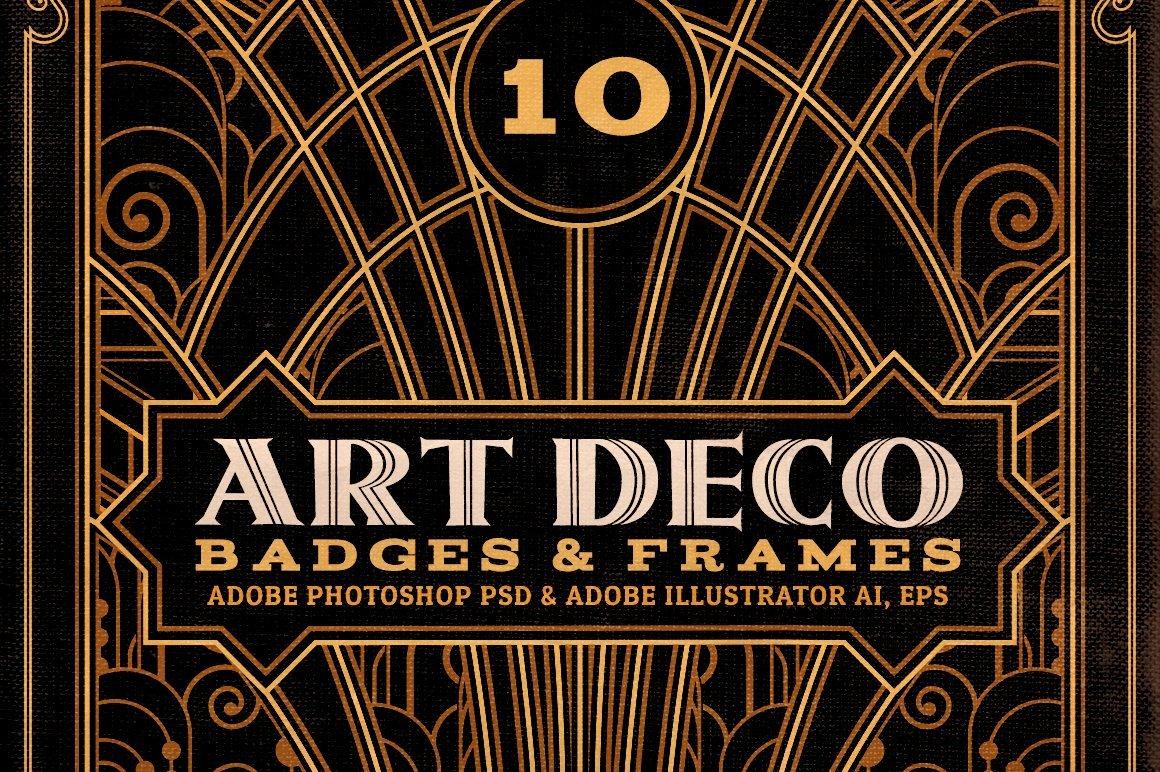 Free Art Deco Templates Lovely Artdeco Badges & Frames Graphic Objects Creative Market