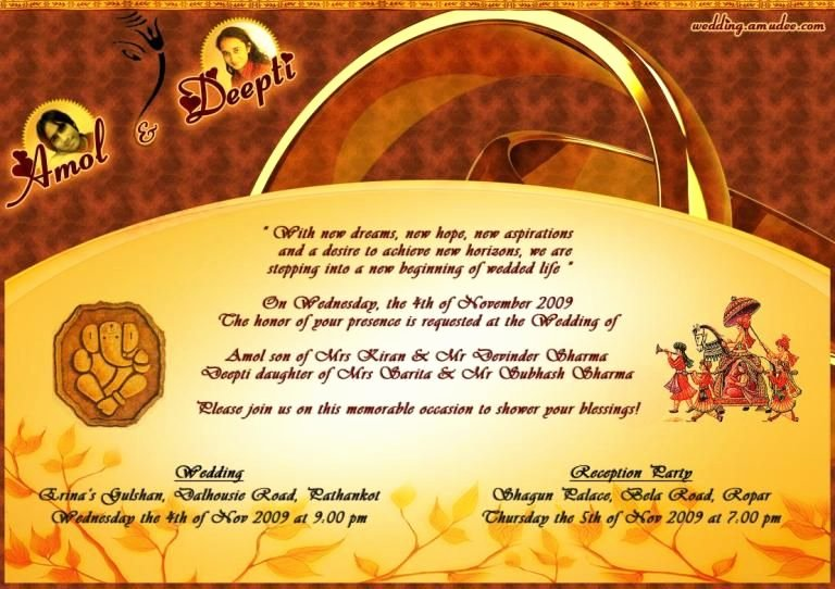 Indian Wedding Invitation Templates Elegant Editable Hindu Wedding Invitation Cards Templates Free
