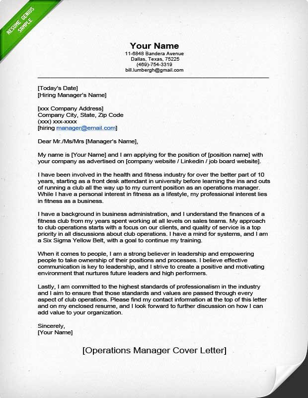 It Manager Cover Letter Elegant Operations Manager Cover Letter Sample