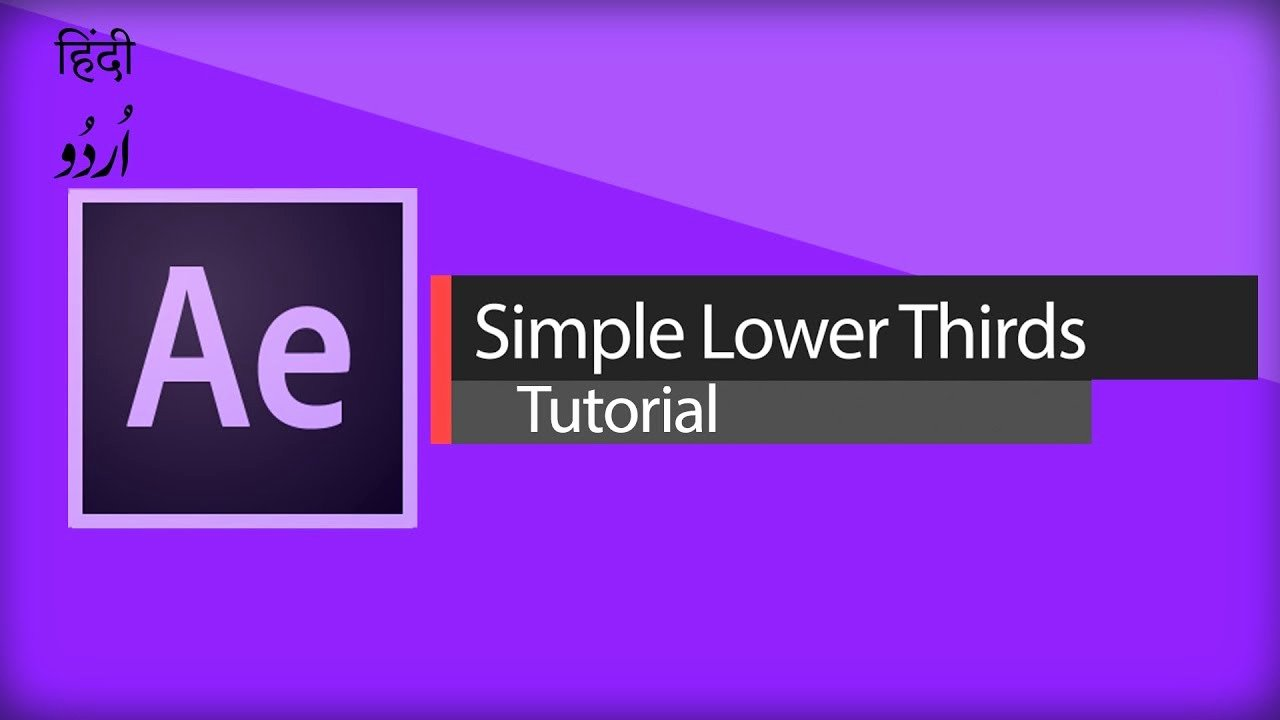 Lower Third after Effects Lovely after Effect Tutorial How to Make Lower Thirds In after