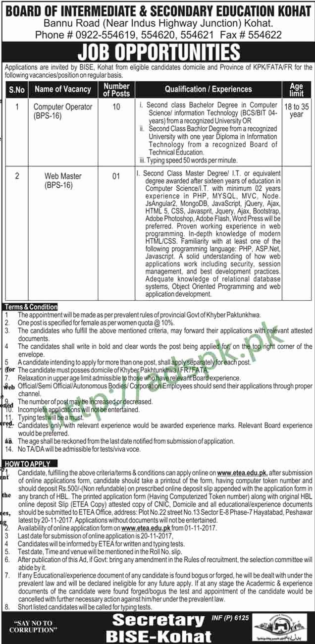 Master Application for Employment Awesome Bise Kohat Kpk Jobs 2017 Etea Written Test Mcqs Syllabus Paper Puter Operator Web Master Jobs