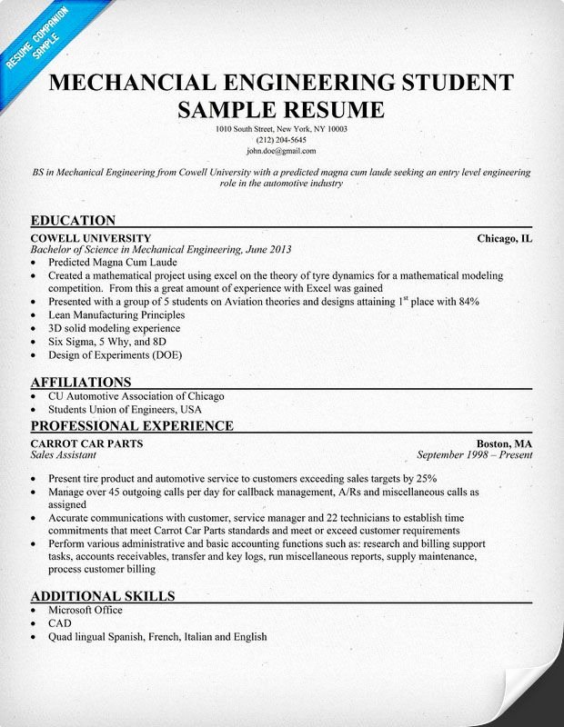 Mechanical Engineering Resume Template New Mechanical Engineering Student Resume Resume Panion