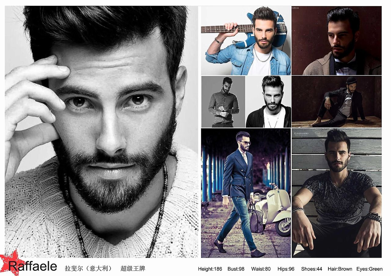 Model Comp Card Examples Beautiful Raffaele P Card for Vipcube Shanghai P Card Examples Pinterest