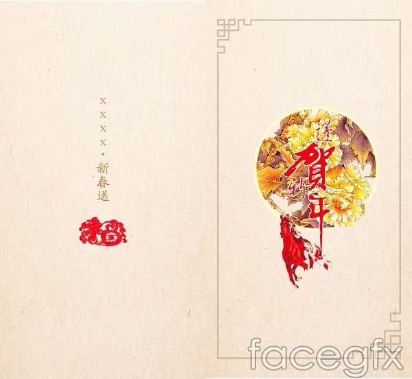 New Year Card Template Awesome Chinese New Year Greeting Card Template Vector – Over Millions Vectors Stock Photos Hd