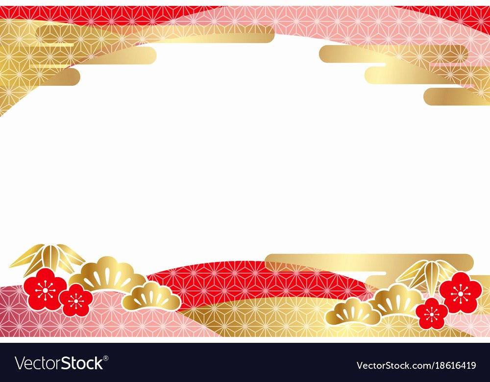 New Year Card Template Best Of A Japanese New Years Card Template Royalty Free Vector Image