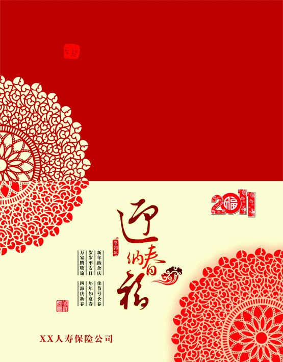 New Year Card Template Fresh Chinese New Year E Card Template – Over Millions Vectors Stock Photos Hd Pictures Psd Icons