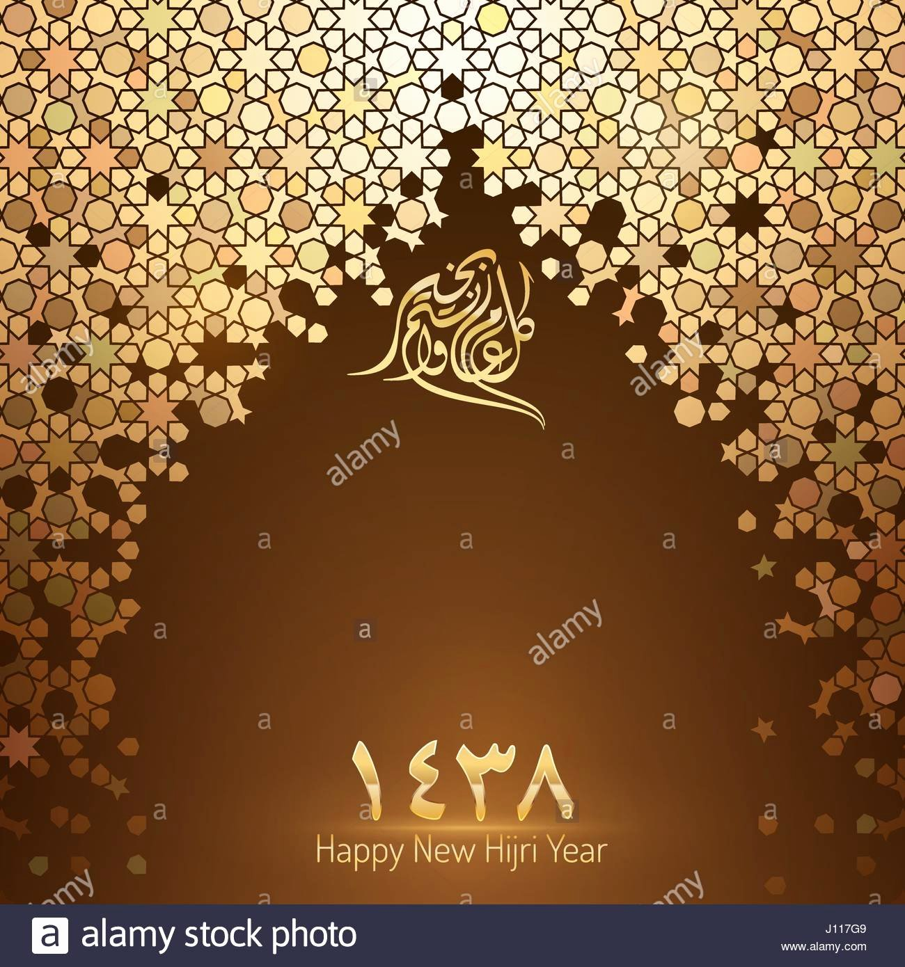 New Year Card Template Fresh islamic New Hijri Year 1438 Vector Greeting Card Template Stock Vector Art & Illustration