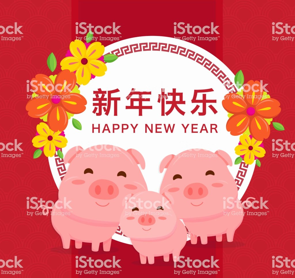 New Year Card Template Luxury 2019 Chinese New Year Greeting Card Template Stock Vector Art & More Of 2019