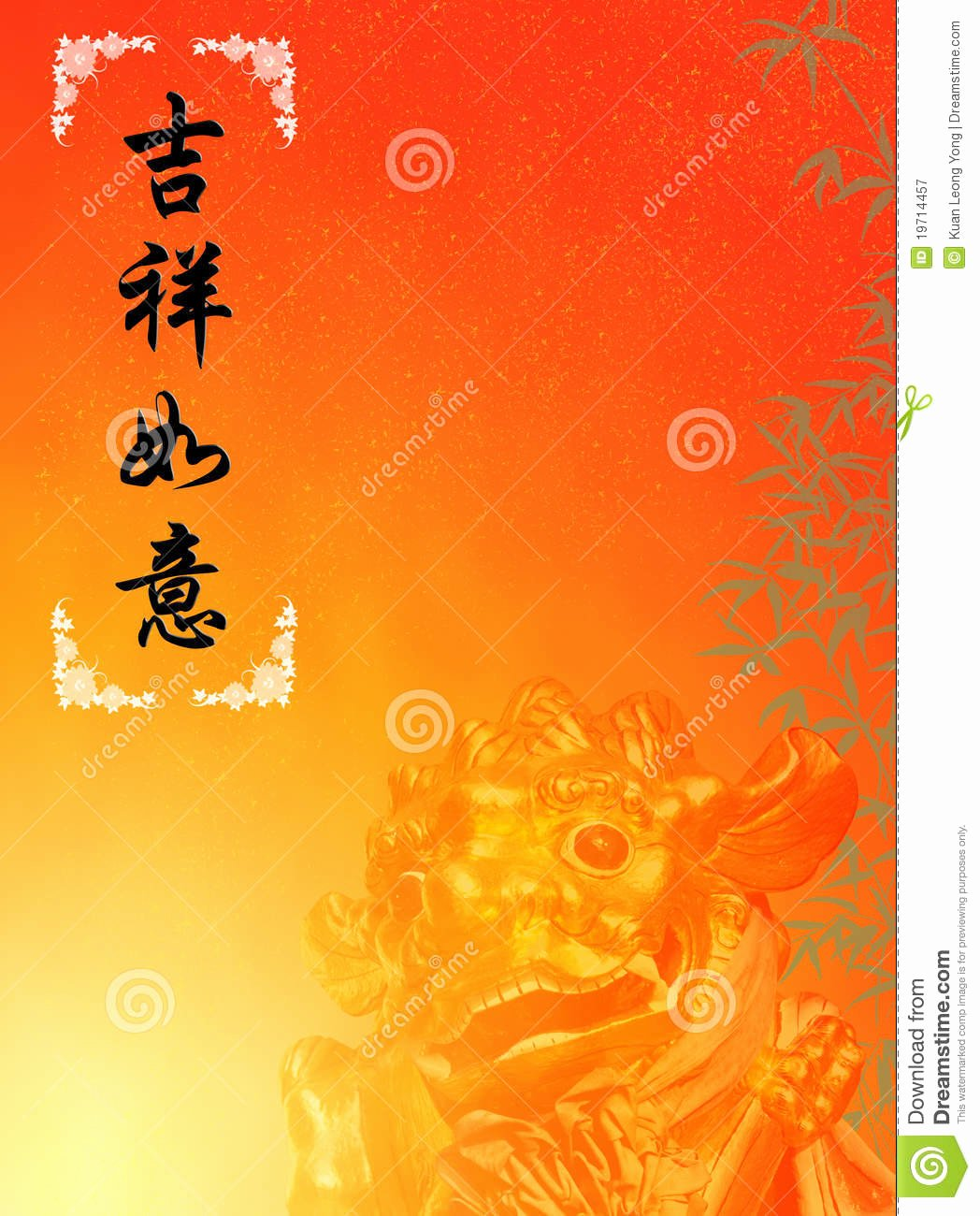 New Year Card Template Unique Chinese New Year Card Template Stock Illustration Image