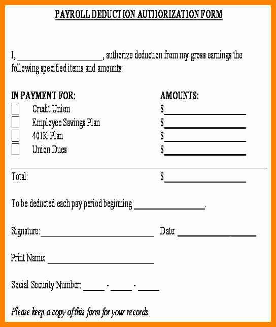 Payroll Deduction Authorization form Unique 10 Payroll Deduction Authorization form Template Free