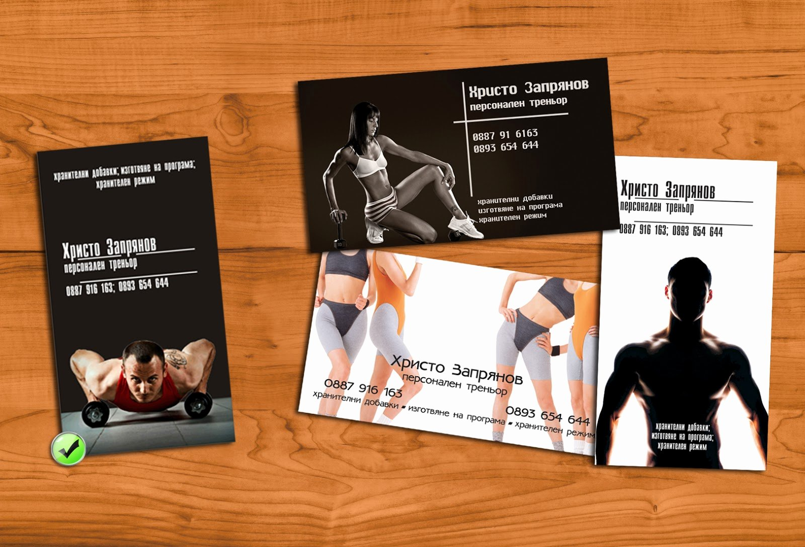 Personal Trainer Business Card Ideas Beautiful Fitness Business Cards Business Card Tips