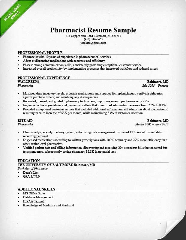 Pharmacist Curriculum Vitae Template New Pharmacist Resume Sample & Writing Tips