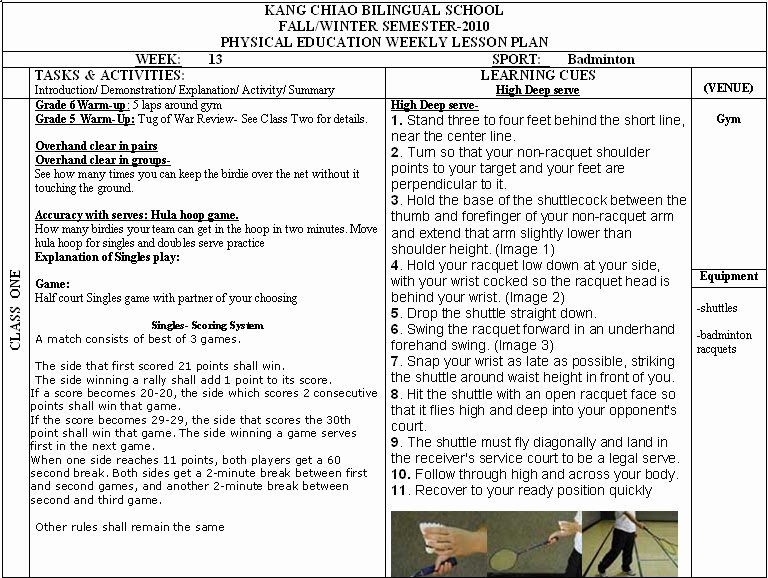 Phys Ed Lesson Plan Template Unique Physical Education Department Pe Weekly Lesson Plans