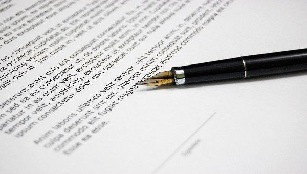 Prenuptial Agreement Sample Pdf Beautiful 9 Sample Free Prenuptial Agreement Templates to Download